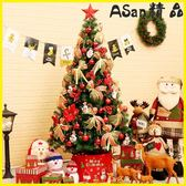 新年樹-1.2米圣誕樹套餐韓版加密發光樹圣誕節裝飾-艾尚精品 艾尚精品