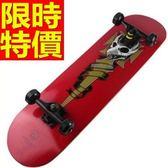 滑板 成人蛇板-戶外用品組品味美式風專業極限運動61g7[時尚巴黎]