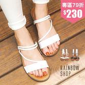 迷人皮革繞帶涼鞋/拖鞋-BB-Rainbow【A6V3139】