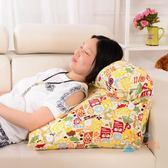 85折免運-靠枕帶頭枕三角床頭靠墊辦公室腰靠背墊床上護頸靠枕沙發抱枕可拆洗