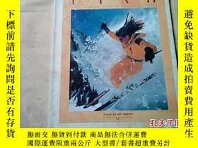 二手書博民逛書店DISCOVER罕見UTAH 1997Y17747