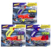 孩之寶 Hasbro NERF Nitro 極限射速賽車基本發射組