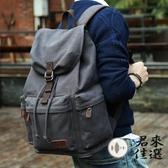 簡約男士帆布雙肩包休閒大容量旅行包背包男包【君來佳選】