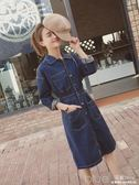 襯衫牛仔洋裝女秋裝chic復古收腰顯瘦中長款休閒裙子 深藏blue