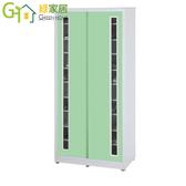【綠家居】亞羅 環保2.8尺塑鋼推門高鞋櫃/收納櫃(12色可選)