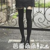 及膝襪 過膝襪女夏季顯瘦日繫防滑學生純棉高筒襪女長襪學院風長筒大腿襪【芭蕾朵朵】