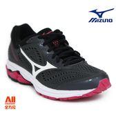 【Mizuno美津濃】女款慢跑鞋 WAVE RIDER 22 寬楦 -黑紅(J1GD183171)【全方位運動戶外館】