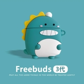 耳機套 華為freebuds3套無線藍牙耳機保護套freebuds2pro耳機殼充電盒硅膠貼紙卡通創意個性 歐歐