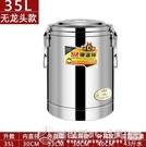 保溫桶 特厚商用保溫桶 不銹鋼 大容量 奶茶桶 飯桶 豆槳桶帶水龍頭 圖拉斯3C百貨