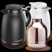 富光歐式家用保溫壺大容量保溫水壺保溫瓶玻璃內膽熱水瓶暖水壺 免運