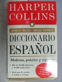 【書寶二手書T5/字典_MCX】Diccionario Espanol_Harper Collins