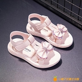 新款韓版兒童鞋軟底防滑公主鞋中大童兒童涼鞋女【小橘子】