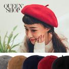 Queen Shop【07020568】毛呢素面貝蕾帽 五色售*現+預*