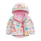 女Baby女童防風外套內刷絨可愛多彩愛心印花輕量防風內鋪搖立絨外套現貨歐美品質