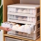 內衣收納盒 抽屜式文胸內褲襪子整理盒衣柜...