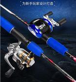釣魚竿黑魚槍柄水滴輪直柄