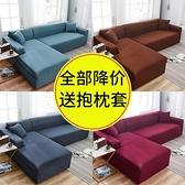 沙發墊罩組合沙發套全包萬能彈力沙發蓋布一套罩貴妃【古怪舍】