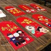 幸福家系列 新年紅包新春吉利利是封壓歲包百元千元紅包(6個裝) 草莓妞妞