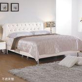 【森可家居】傑斯廷5尺雙人床(白色皮) 8CM659-4