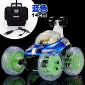 (低價促銷)遙控車翻滾特技車翻斗車遙控車越野遙控汽車模充電動賽車兒童玩具車男孩XW