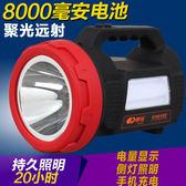 戶外燈大功率led強光探照燈 充電遠射遠程戶外氙氣手提燈手電筒 【好康八八折】