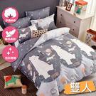 百分百純棉雙人三件式床包+枕套組 #11