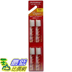 [東京直購] SOLADEY - 3 Taper 極細毛 牙刷頭(4入) 光觸媒牙刷替換刷頭