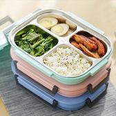 不銹鋼飯盒 學生分格餐盤 微波爐 雙層保溫餐盒密封防漏便當盒限時八九折