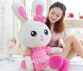 兔子毛絨玩具玩偶女生日禮物睡覺抱枕