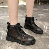 短靴 馬丁靴女夏季薄款透氣網紗鏤空涼靴雙拉錬短靴夏天百搭-Ballet朵朵