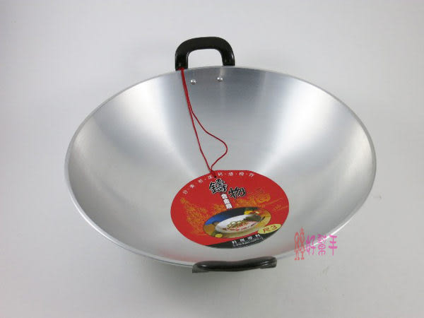 **好幫手生活雜鋪**鑄物合金鍋尺4------不沾鍋.炒鍋.鐵鍋.平底鍋