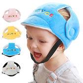 寶寶防摔帽保護帽 學步防撞帽JJOVCE兒童安全頭盔護頭帽-JoyBaby