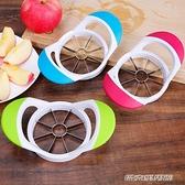 【快出】切水果神器多功能蘋果分割器檸檬切片機不銹鋼家用去核切塊分離器
