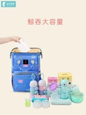 媽咪包凌詩媽咪包新款時尚女母嬰包後背手提多功能大容量媽媽包外出 限時特惠