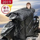 電動摩托車擋風被冬季加絨加厚加大電車電瓶車PU保暖罩護膝防風衣 時尚芭莎