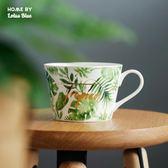 馬克杯藍蓮花龜背竹熱帶植物馬克杯陶瓷金邊早餐杯麥片杯水杯綠色禮盒裝【下殺85折起】