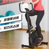 動感單車家用健身自行車室內靜音健身器械健身車TA5386【Sweet家居】