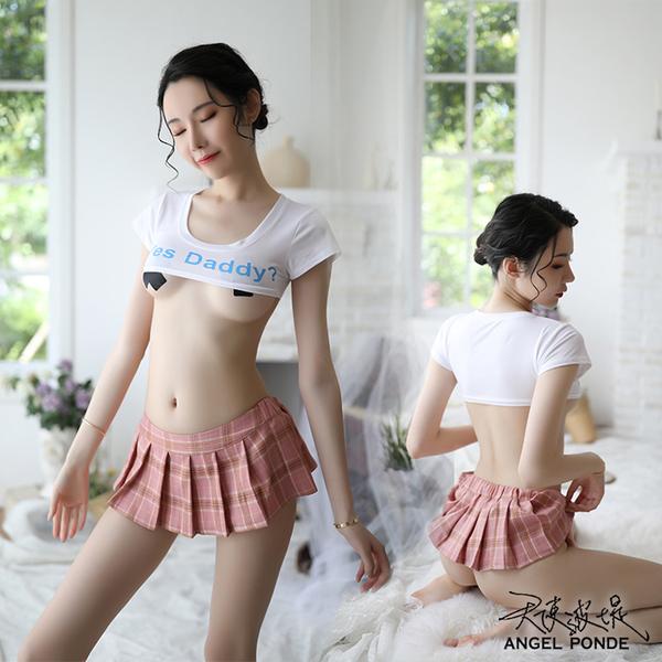 天使波堤【LD0529】日本女學生露乳制服迷你裙死庫水網襪吊帶襪護士服二件式-白色黑色(二色)
