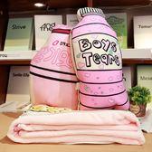 公仔毛絨玩具粉色少女心生日禮物布娃娃玩偶抱枕可愛懶人毯子1×1.7米igo gogo購