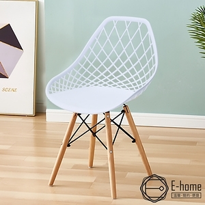 E-home Grid格里德現代造型餐椅-四色可選白色