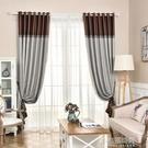 加厚客廳全遮光窗簾布成品純色現代簡約訂製臥室陽台隔熱窗簾 【快速出貨】