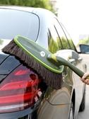 汽車除塵撣子擦車拖把車刷子除塵撣蠟刷車用車刷掃灰棉線蠟拖用品 8號店WJ