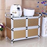 櫥櫃簡易組裝經濟型廚房櫃子灶台櫃 家用餐邊櫃鋁合金儲物櫃碗櫃AQ 有緣生活館