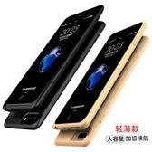 行動電源 適用iphone xs 6/7/8P背夾移動電源 適用蘋果手機充電寶背夾電池 莫妮卡小屋