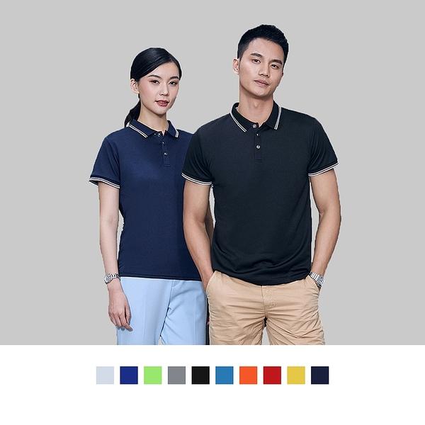 【晶輝團體制服】LS2250*快乾吸溼排汗配色POLO衫(免版費,印刷,鏽字免費)