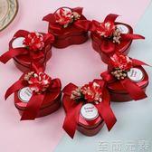 結婚慶用品盒子 馬口鐵喜糖盒子 個性糖果包裝盒    至簡元素