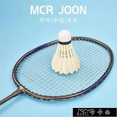 JOON羽毛球拍初學者情侶拍學生成人耐打球拍【牛年大吉】