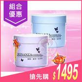 BONANZA 寶藝 保濕冷敷劑(冷膚劑)+酵素冷膜各550g【小三美日】原價$1995