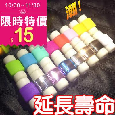 【Love Shop】電鍍款 傳輸線保護套 I線套 線保護套 電源線套手機套iphone6 plus/i6s/note5