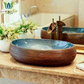 歐式陶瓷洗手盆台上盆橢圓形藝術面盆復古洗手池衛生間洗臉盆台盆 名購居家 igo